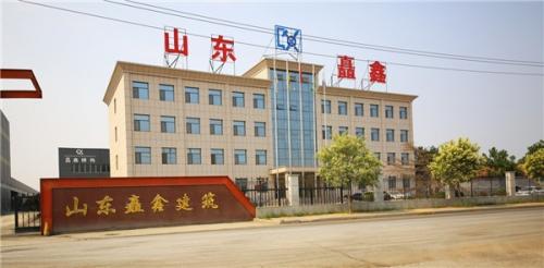 山东矗鑫建筑工程有限公司