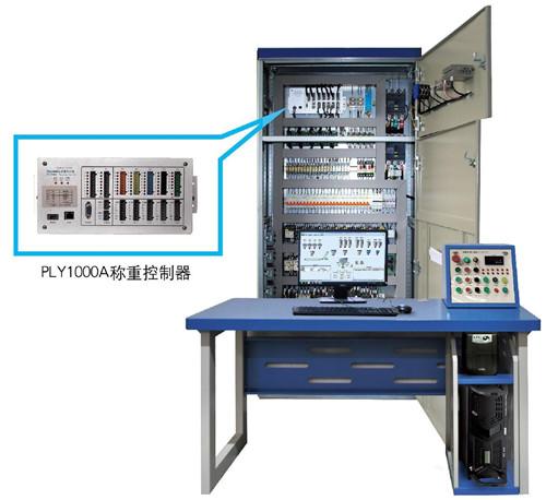 1000A 搅拌站控制系统