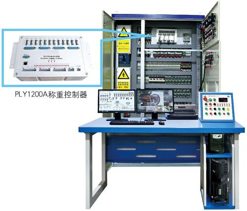 1200A搅拌站控制系统